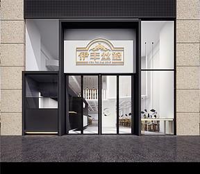依丰丝路餐厅现代风格装修