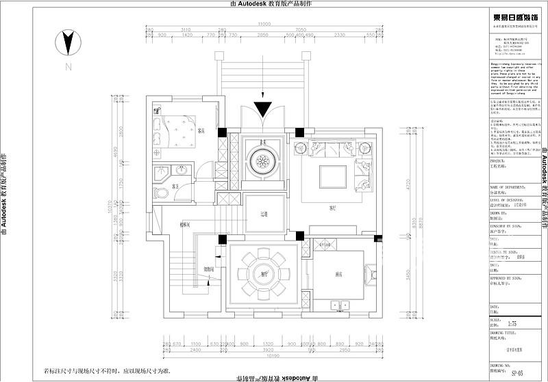 南浔自建房新中式风格户型图