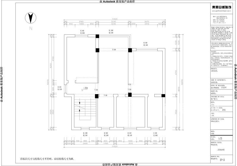 南浔自建房新中式风格结构图