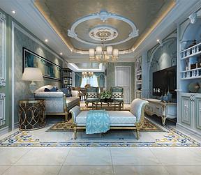 奥体新城150㎡法式风格客厅
