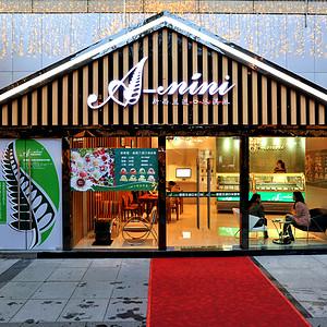 冰激凌店120平现代风格