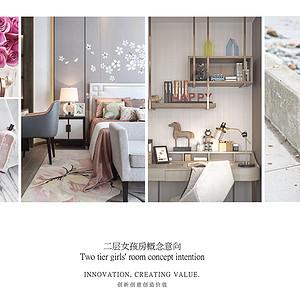 壹方中心-新中式-女孩房装修效果图
