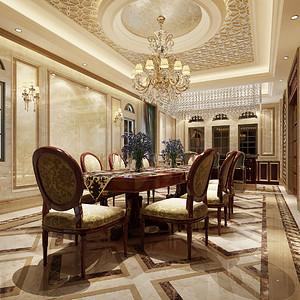 南丰御园 欧式古典 餐厅