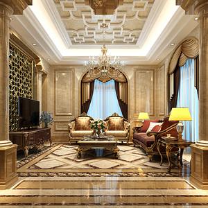 南丰御园 欧式古典 客厅
