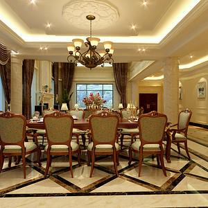 丁山 美式新古典 餐厅