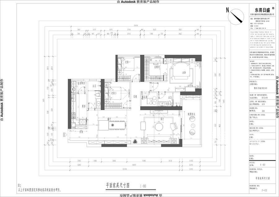 博林天瑞 160平米户型设计规划图