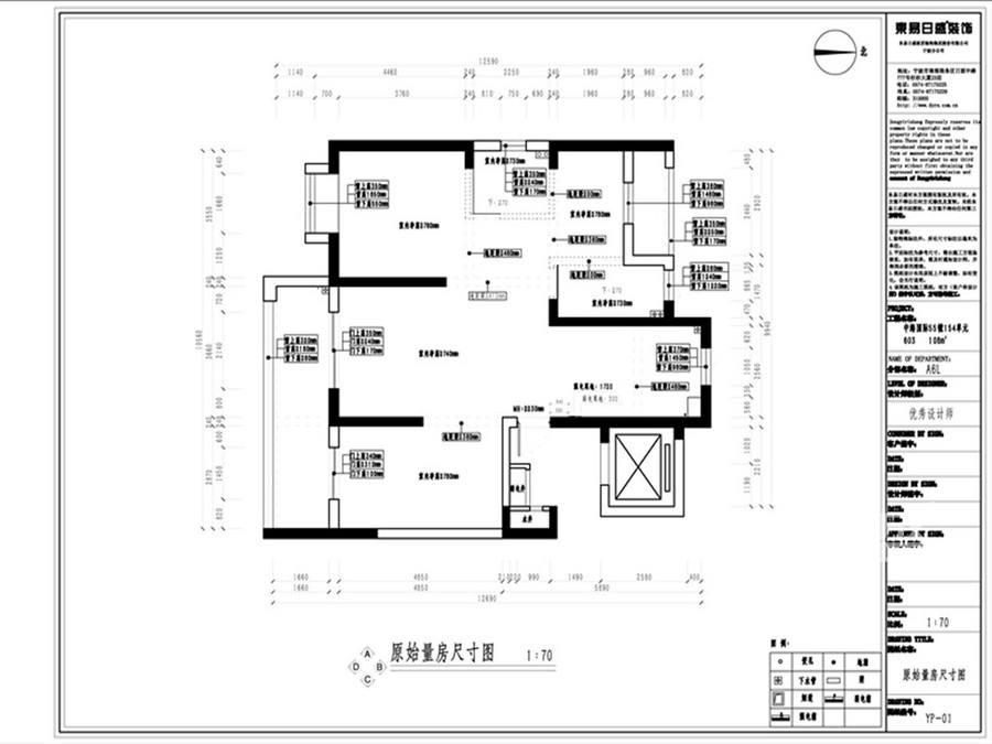 房子的结构图