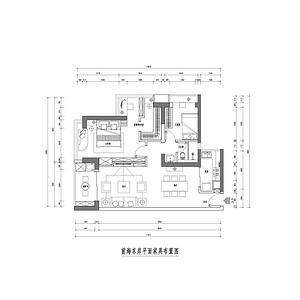 深圳前海东岸 89平米三室两厅户型图