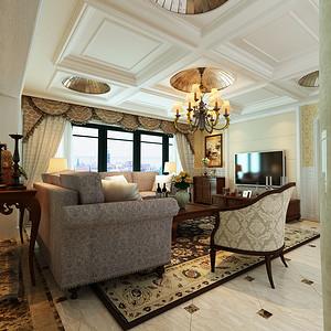 天元世家 美式风格 客厅