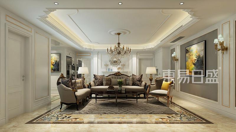 欧式古典 - 客厅顶面造型配合地面拼花