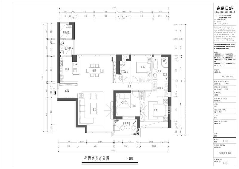 香山美墅180平米二期B户型案例解析