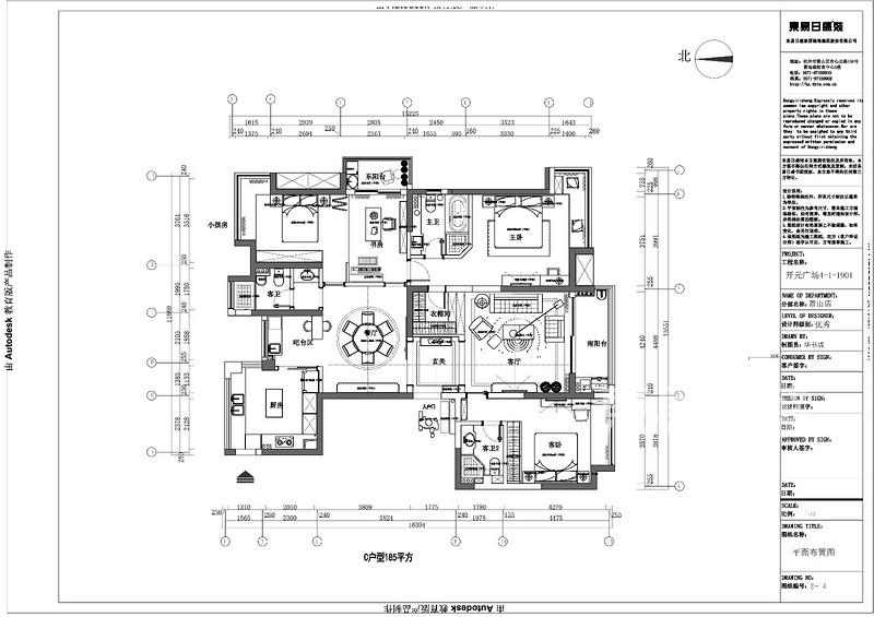 开元广场C1户型178㎡平面方案图