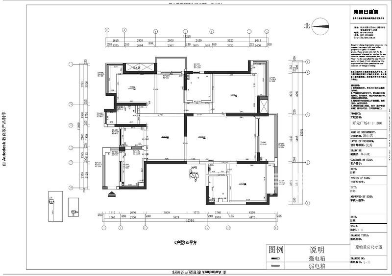 开元广场C1户型178㎡原始结构图