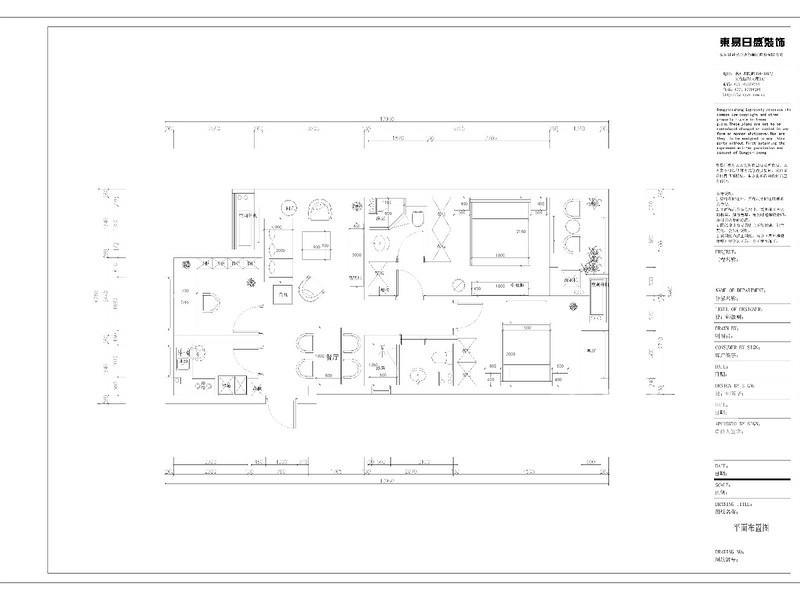 A3户型1-平面布置图.jpg