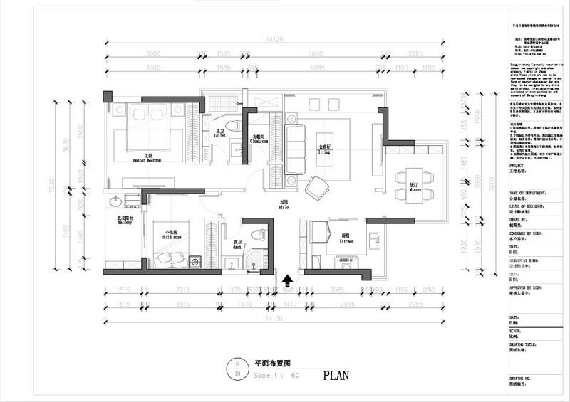 春江悦茗D户型89方平面方案图