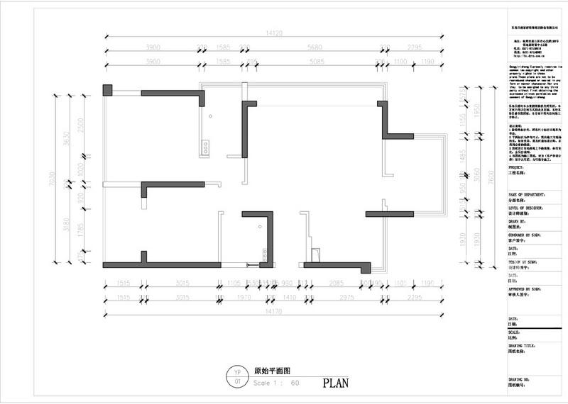 春江悦茗D户型89方原始结构图
