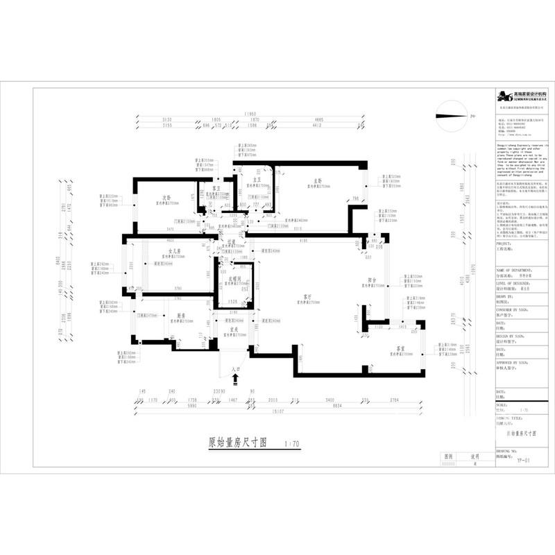 天山熙湖138平三室二厅户型解析