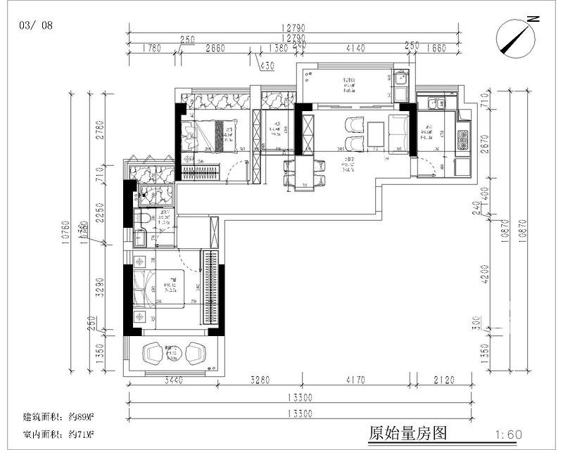 碧海君庭04户型设计:这套案例设计围绕生活展开,房子的主人热爱美剧,热爱生活并享受生活。从进门的坐塌到餐厅的小酒柜到书房的小沙发到阳台的摇椅。  碧海君庭 88平米 原始量房图  碧海君庭 88平米 方案图 随意且贴近生活,没有繁复的叠加,只有不经意放置的书本,一切都是如此自然与惬意。厚重的沙发搭配小清新的格子,浪漫而不失韵味。  碧海君庭 88平米 美式风格客厅装修效果图片  碧海君庭 88平米 美式风格客厅装修效果图片 深圳装修公司 东易日盛家居装饰官网 更多装修资讯: