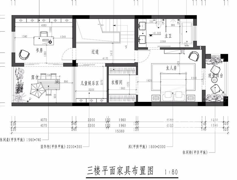 三层平面家居布置图