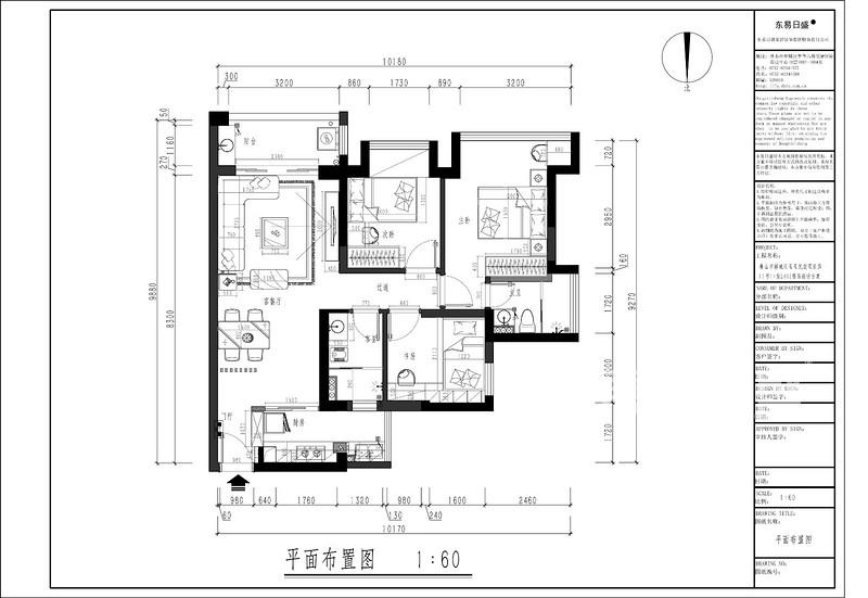 星星凯旋国际北区14座03#小区89平米平层住宅户型解析