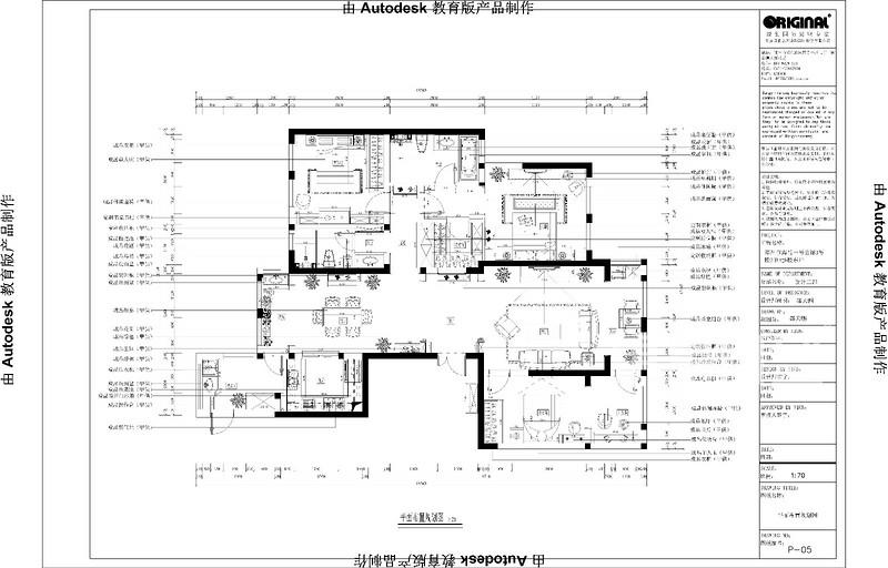 海马壹号公馆180平三居室户型解析