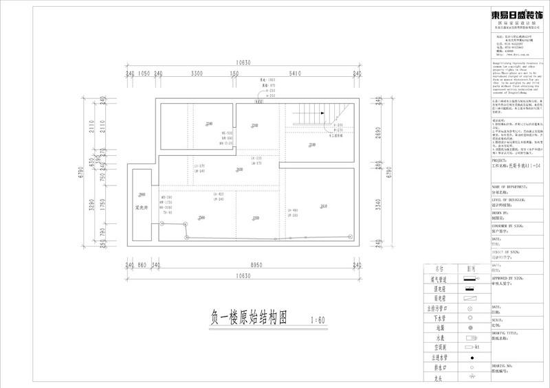 负一楼原始平面.jpg