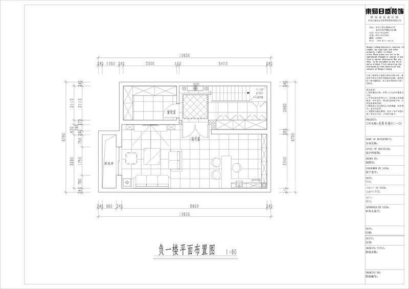 负一楼平面布置.jpg