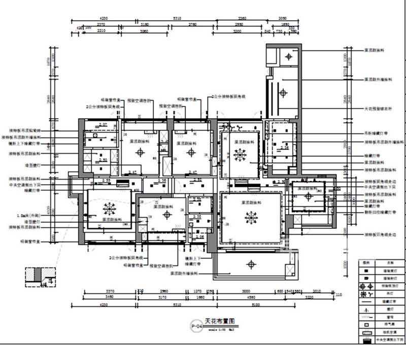华联城市全景花园 简欧风格 160平米户型设计