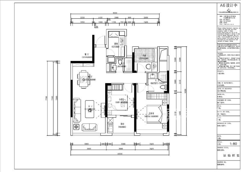 学院府89方平面方案图