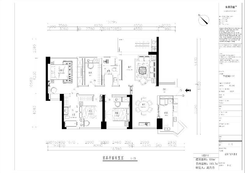 华联城市全景花园 现代风格 134平米户型设计