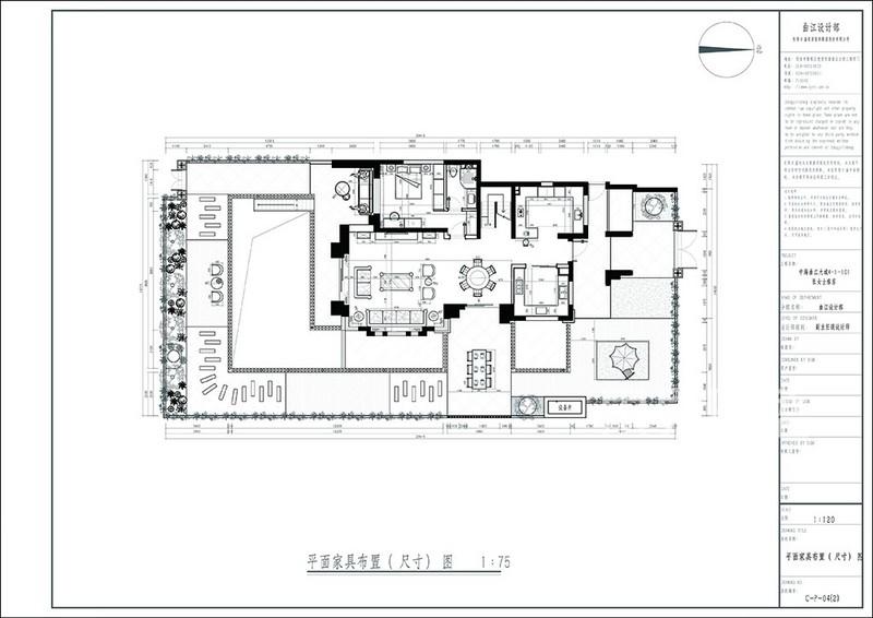 户型解析平面图21