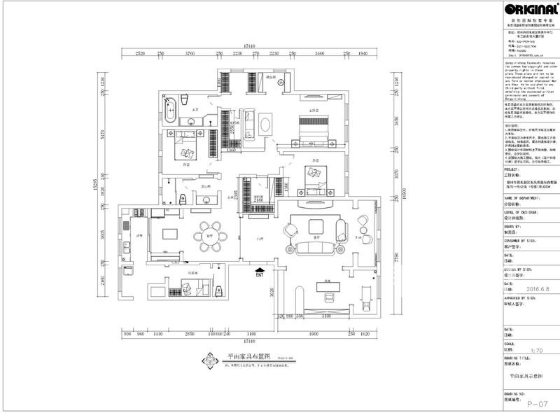 海马壹号公馆247㎡五室两厅户型解析