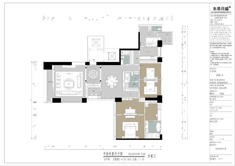 前言:本案新天鹅堡装修设计为法式风格,原户型没有玄关进门处就是一面白墙显得窄小又不大气,把墙打通后整体视野开阔,采光性也好了。四面的柱子体现出典型的法式奢华典雅。为了让客厅保持开敞通透保留了原本客厅区域,餐厅区域使用大圆桌让整体空间扩大,旁边又一整面装饰柜显得统一有气派。动静的分区分明,就寝的区域走道不绕有采光。整体的衣帽间和主卫让主卧。  【新天鹅堡-平面户型图-250平米】  【新天鹅堡-客厅装修效果图-法式风格】  【新天鹅堡-餐厅装修效果图-法式风格】  【新天鹅堡-卧室装修效果图-法式风格】 户