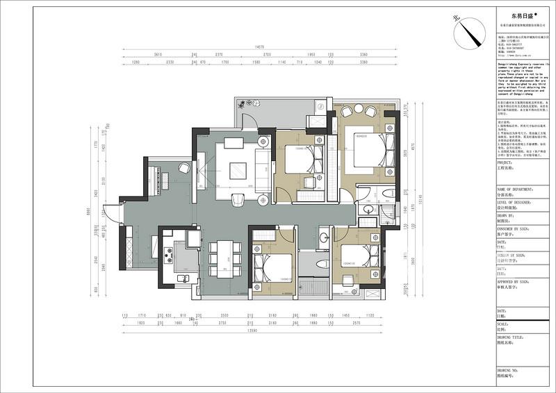 前海东岸 7栋01 现代简约装修效果图  126平米户型设计