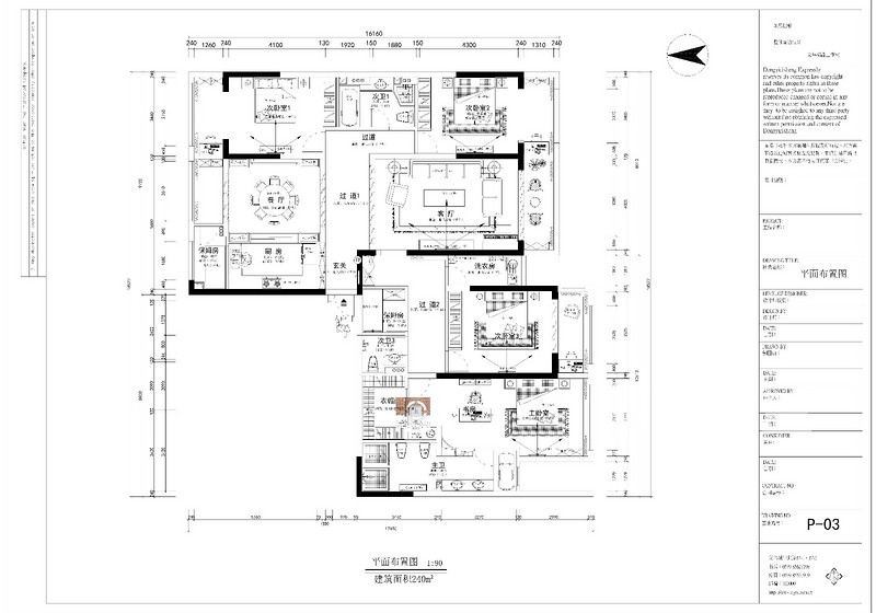 中央公馆7幢2单元902-Model.jpg