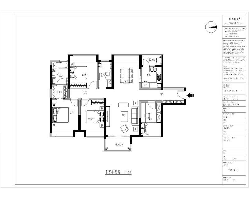 平面家具图